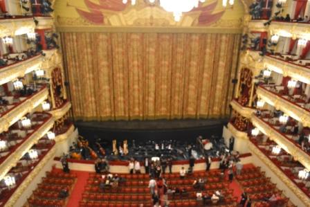 Вид на зрительный зал