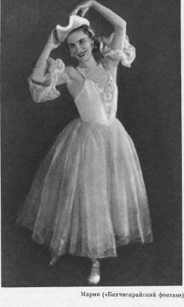 Марианна Боголюбская (Мария)